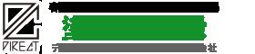 埼玉|春日部・越谷・松伏中心の外壁塗装【塗装屋 建栄】